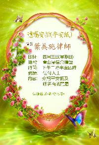 2015 港九培靈研經會